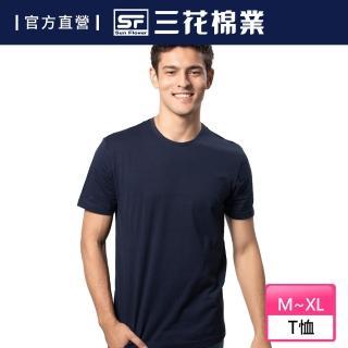 【SunFlower三花】三花彩色圓領衫.男內衣.短袖衫(深藍)