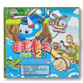 【BabyTiger虎兒寶】學習遊戲書-搶救動物 歡釣123
