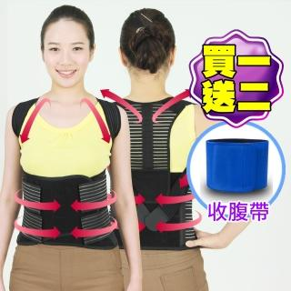 【JS嚴選】*網路熱銷*竹炭可調式多功能調整型美背帶(送運動收腹帶*2)