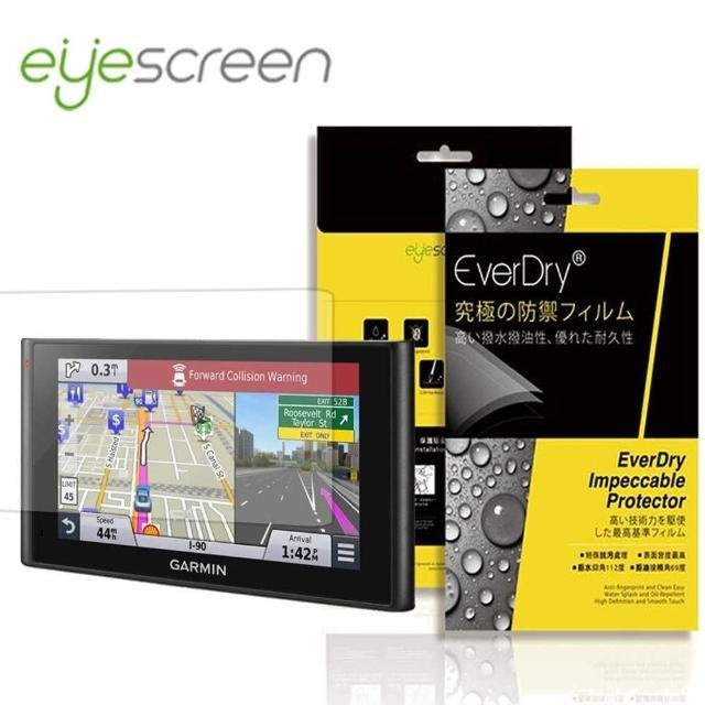 【EyeScreen PET】EveryDry GARMIN nuviCam 螢幕保護貼(GARMIN)