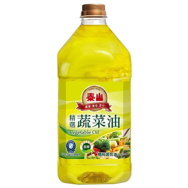 【泰山】精選蔬菜油(3公升)