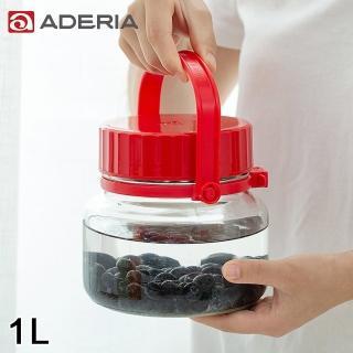 【ADERIA】日本進口玻璃梅酒儲存瓶1L