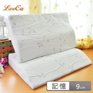 【快速到貨】LooCa特級舒鼾護肩專利記憶枕(2入)