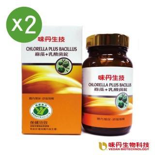 【味丹生技】綠藻+乳酸菌錠-2入(國家認證)