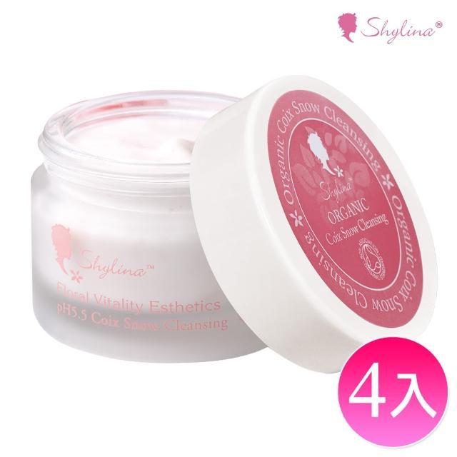 【Shylina萱琳娜】EC 薏美白朵顏胺基酸潔膚霜-3入(胺基酸 洗臉 去粉刺)