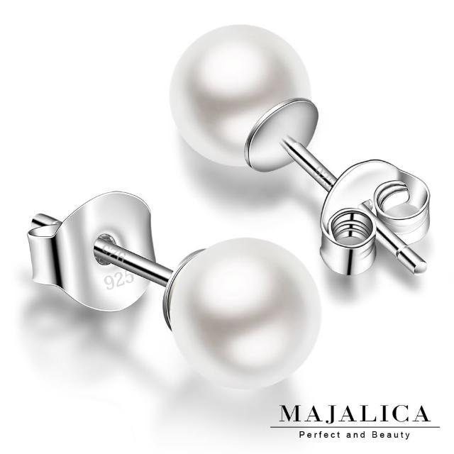 【Majalica】純銀 925純銀 白色貝珠耳環 韓劇太陽的後裔相似款 PF6005-1(6mm)