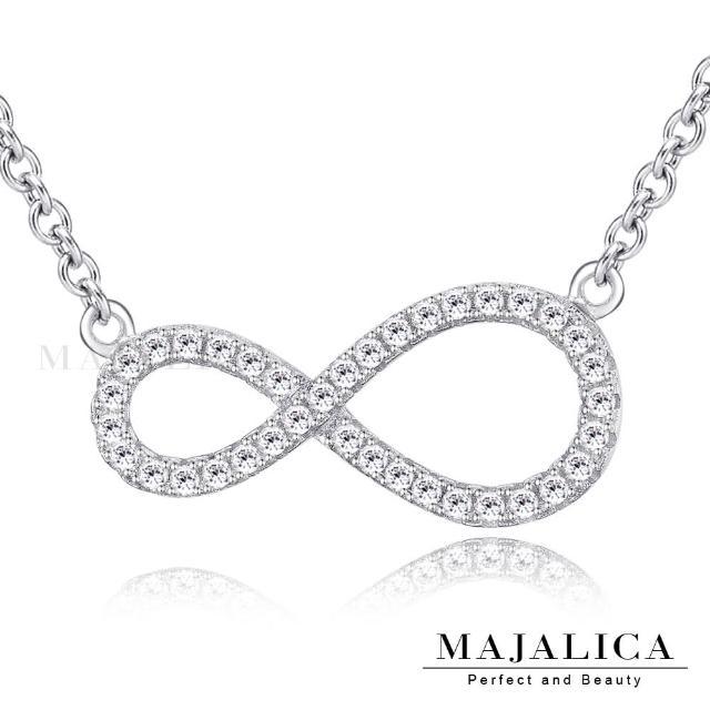 【Majalica】925純銀 美麗無限鎖骨鍊 純銀 項鍊 附保證卡 PN5039(銀色白鋯)
