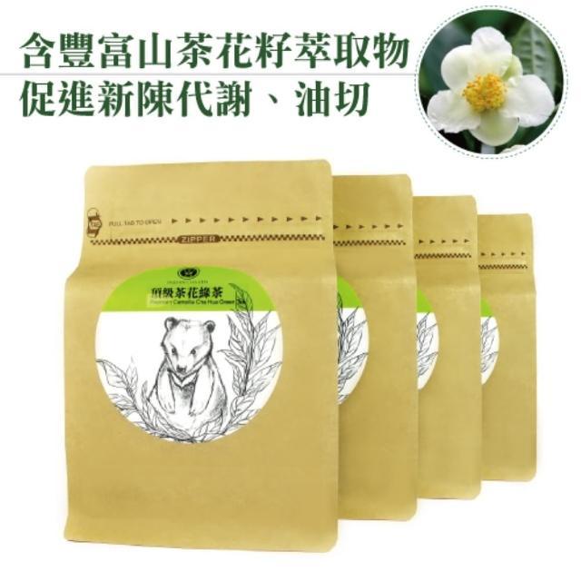 【台灣茶人】頂級油切茶花綠茶3角立體茶包90包(油切聖品)