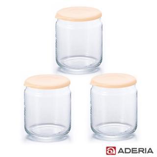 【ADERIA】日本進口收納玻璃680ml三件套組(橘)