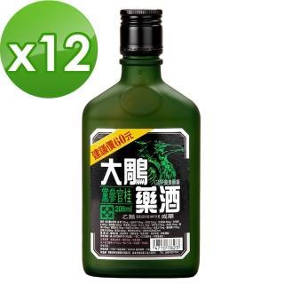 【大鵰】黨參官桂208藥酒208ml*12(乙類成藥)