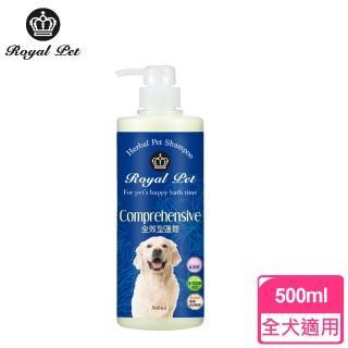 【皇家寵物Royal Pet】全效草本抗菌沐浴乳500ml(全效型蓬鬆)