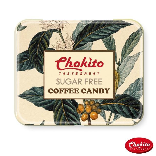 【Chokito】西班牙無糖超濃咖啡糖(50g)