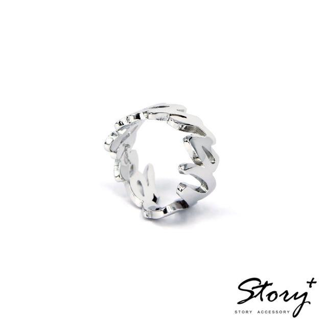 【STORY ACCESSORY】手工客製化精品-整圈字母純銀戒指(10字內)