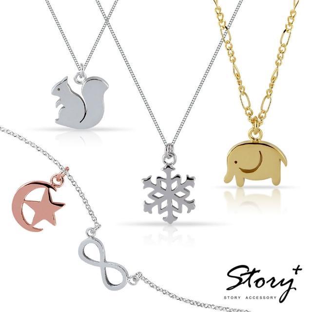 【STORY ACCESSORY】手工客製化精品-設計小物純銀項鍊