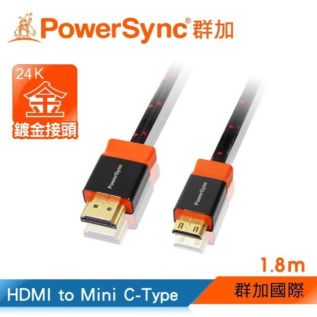【群加 PowerSync】Mini HDMI C-Type To HDMI 鍍金接頭 影音傳輸線 / 1.8M(HDMI4-KMNC180)