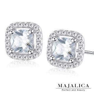 【Majalica】純銀 925純銀 時尚晶鑽 耳環 附保證卡  PF5005(銀色白鋯)