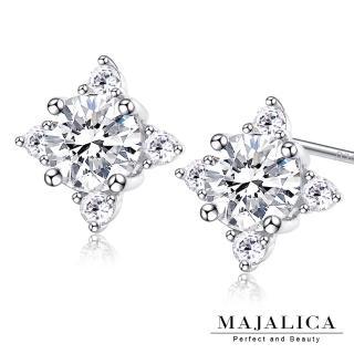 【Majalica】純銀 925純銀 璀璨晶鑽 耳環 附保證卡 PF5008(銀色白鋯)