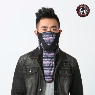 【DREGEN】IM系列-雙層面罩(森林晚霞)