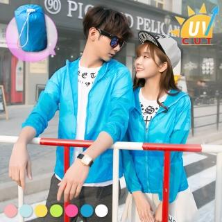 【LuCa戶外專家】繽紛果色-抗UV男女透氣高效防曬風衣外套(超輕羽量-附收納袋)