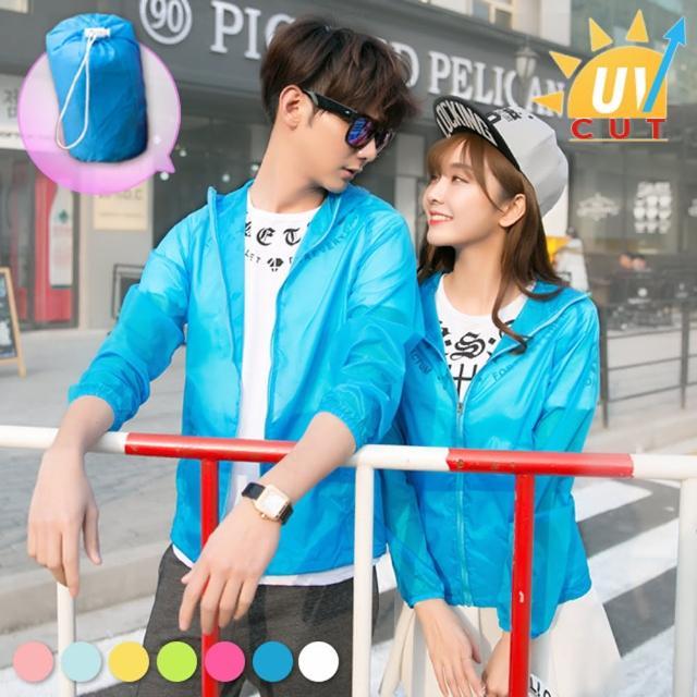 【Un-Sport高機能】繽紛果色-抗UV男女透氣高效防曬風衣外套(超輕羽量-附收納袋)