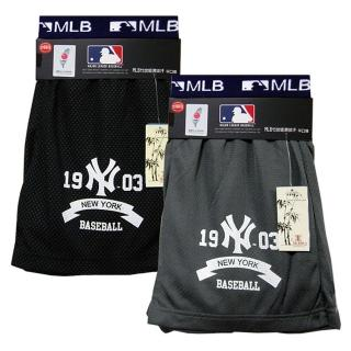 【MLB 大聯盟】竹炭吸濕排汗平口褲*2入(灰/藍 2色隨機)