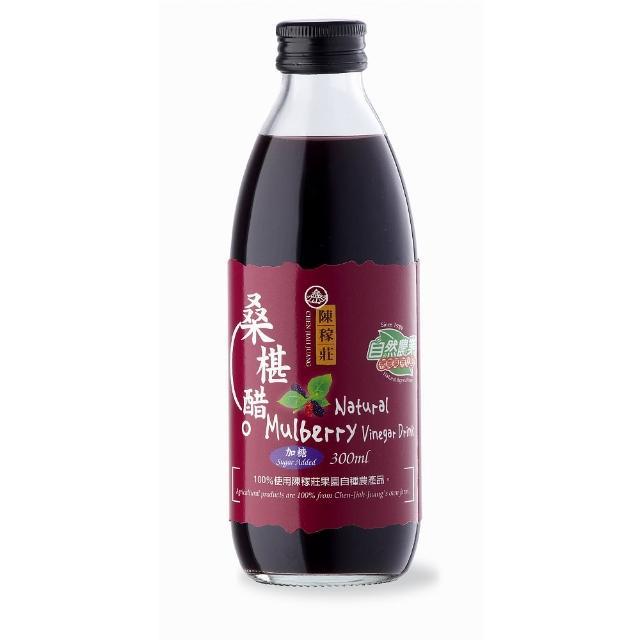 【義昌生技】陳稼莊即飲桑椹醋-加糖/300ml(桑椹醋)