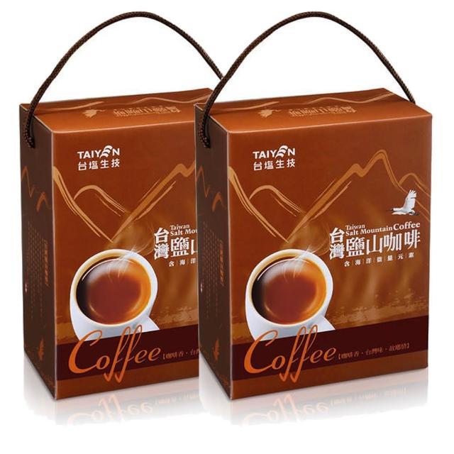 【台鹽】台灣鹽山二合1咖啡禮盒2入組(13gx17包x2盒/入)