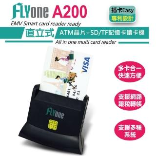 【FLYone】A200 直立式ATM晶片卡+SD/TF記憶卡讀卡機