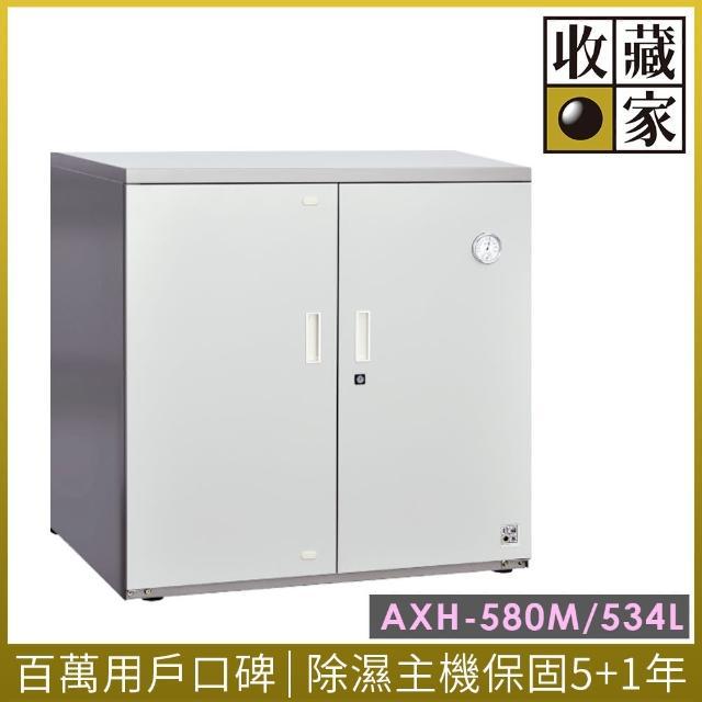 【收藏家】534公升電子防潮箱(AXH-580M)/