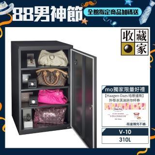 【收藏家】公務居家雙用電子防潮箱(V-10)