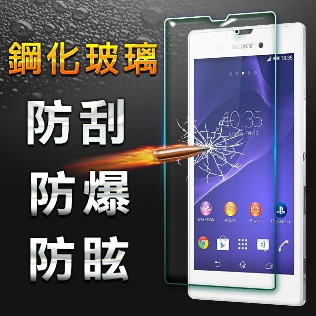 【YANG YI】揚邑 Sony Xperia T3 防爆防刮9H鋼化玻璃保護貼