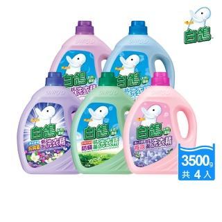 【白鴿】天然濃縮抗菌洗衣精 尤加利防蹣-3500gx4瓶