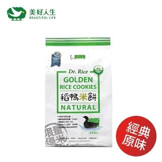 【美好人生Dr. Rice】稻鴨米餅-原味 75公克/包(稻鴨米餅)