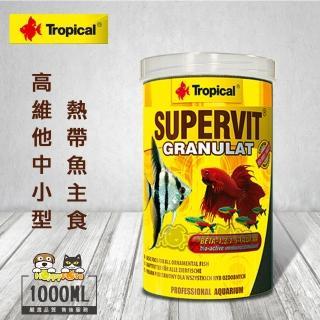 【Tropical】德比克高維他中小型熱帶魚主食(1000ml)