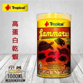【Tropical】高蛋白乾蝦(1000ml)