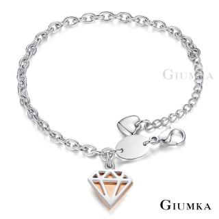 【GIUMKA】手鍊 鑽石 德國珠寶白鋼手鍊 甜美淑女款 MH5067(玫金款)
