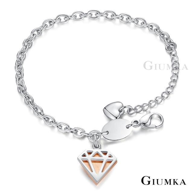 【GIUMKA】手鍊 鑽石 白鋼手鍊 甜美淑女款 MH5067(玫金款)