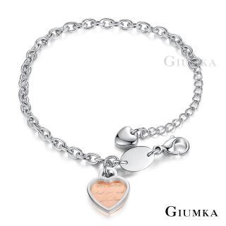 【GIUMKA】手鍊 美麗相遇 德國珠寶白鋼手鍊 甜美淑女款 MH5068(玫金款)