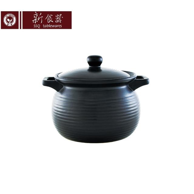 【新食器】MIT認證陶瓷滷味鍋2.5L