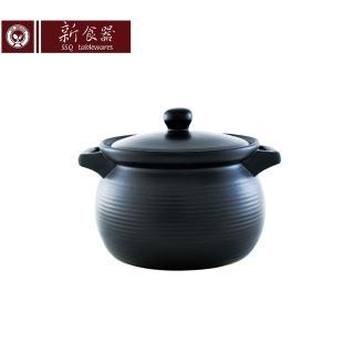 【新食器】MIT認證陶瓷滷味鍋5.3L