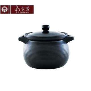 【新食器】MIT認證陶瓷滷味鍋7.1L