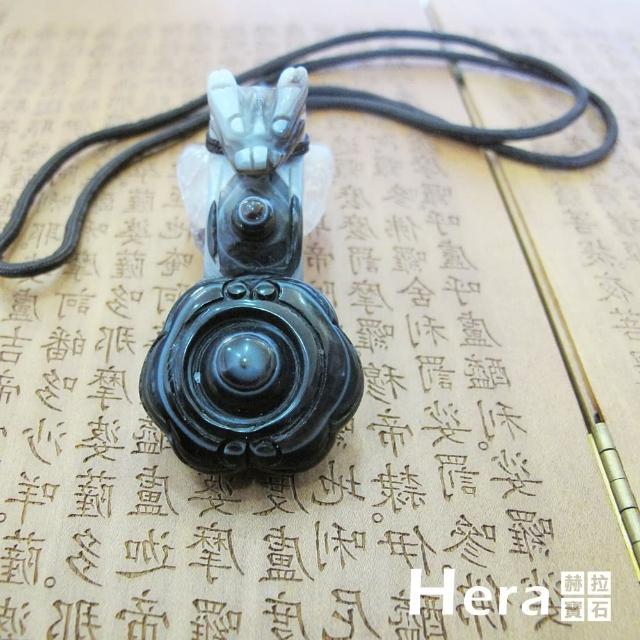 【Hera】天然波斯瓦納精雕如意財字總咒天眼項鍊(獨一無二)