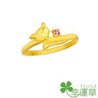 【幸運草clover gold】放電 鋯石+黃金 女戒