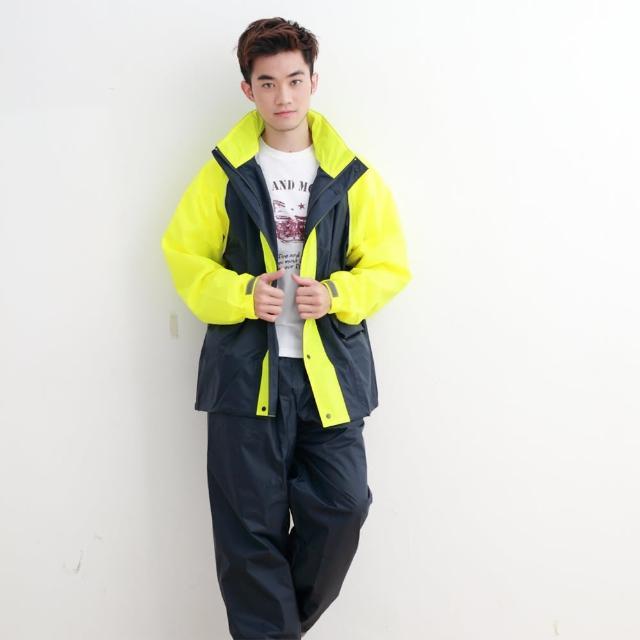 【BrightDay君邁雨衣】風動兩件式風雨衣(機車雨衣、戶外雨衣)