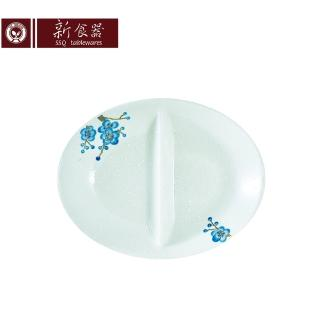 【新食器】蘭梅花香手繪9.5吋雙格餐盤(餐盤 雙格盤 盤子)