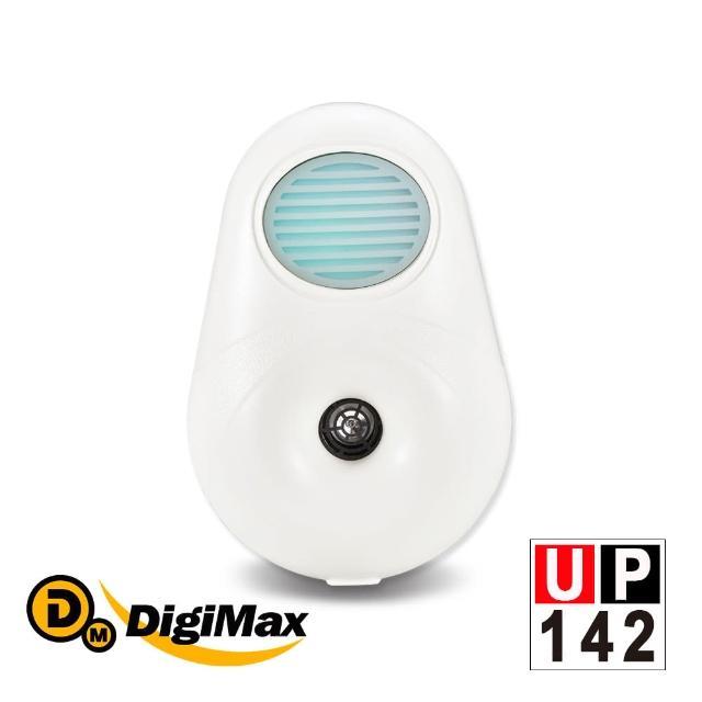【Digimax】UP-142 『滅菌光』雙效型除塵蹣機(紫外線殺菌殺蹣 超音波驅除塵蹣)
