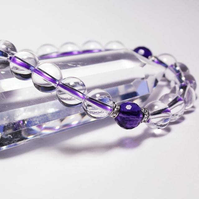 【A1寶石】晶鑽開運白水晶+招財紫水晶手鍊招好人緣/防小人/化煞(含開光)