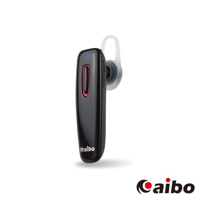 【aibo】領導者 Q2 立體聲智慧藍牙耳機麥克風(V4.0)