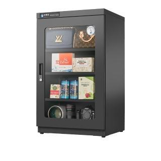 【防潮家】243公升大型電子防潮箱(D-250C生活系列)