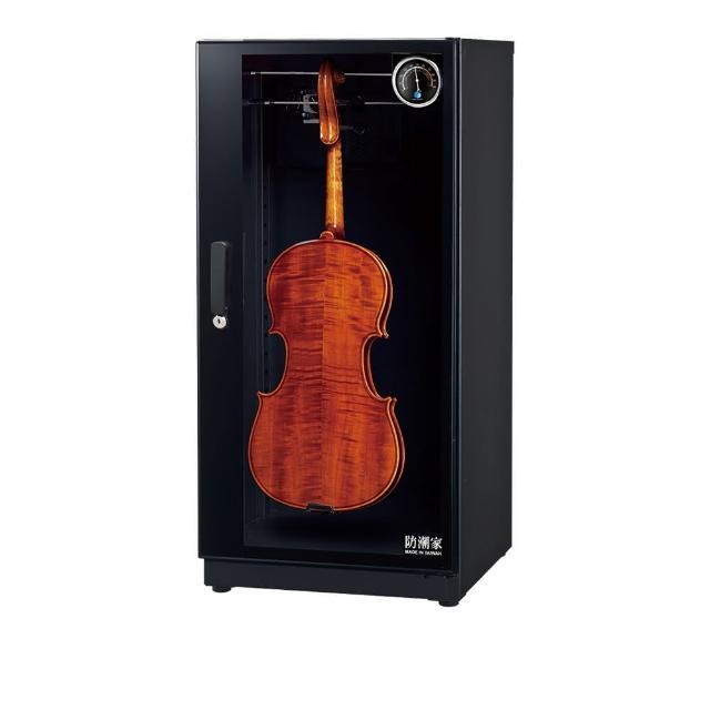 【防潮家】121公升提琴專用電子防潮箱(FD-116EV旗艦指針系列)/